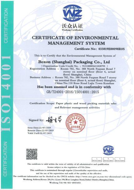 Boxon ISO 14001