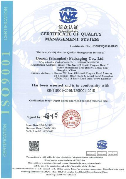 bOXON ISO 9001
