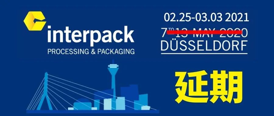 interpack 2020 postponed