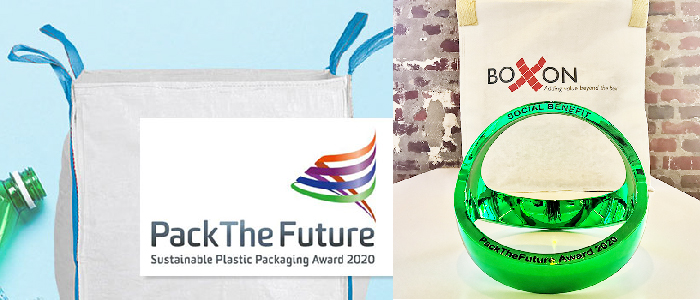 PackTheFuture trophy