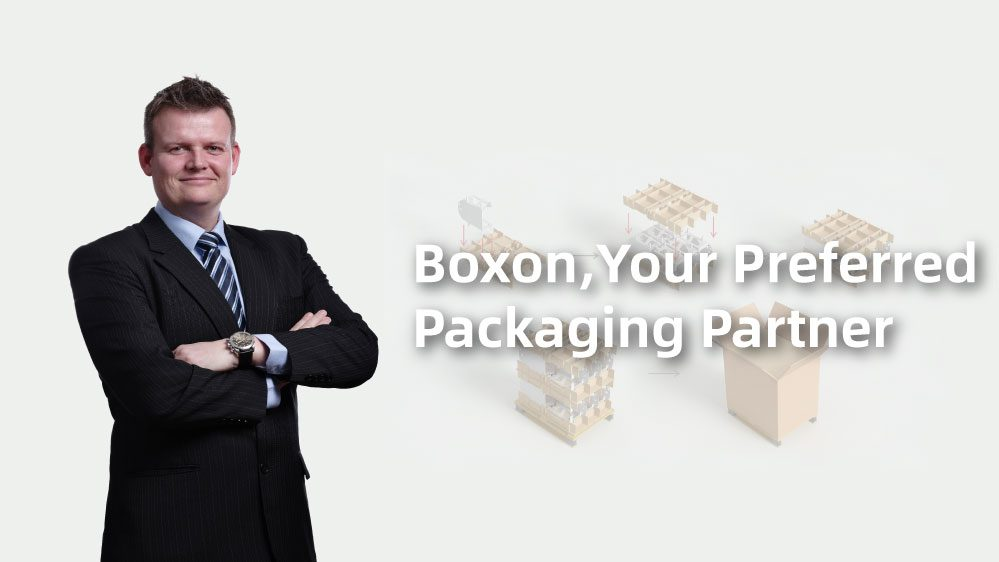 boxon Packaging 博壳松包装